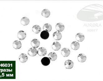 Стразы круглые для имитации фар 1,5 мм., 20 шт. в упаковке