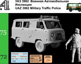 Сборная модель Микроавтобус УАЗ-3962 Военная Автомобильная Инспекция