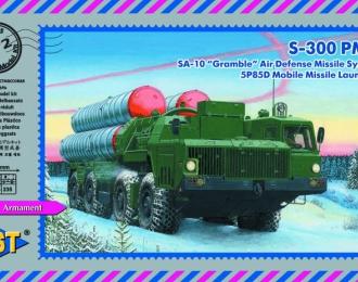 Сборная модель С-300ПМУ зенитная ракетная система ПВО пусковая установка 5П85Д