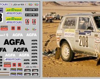 Набор декалей Волжский автомобиль 2121 Нива Ралли Африка (100х70)