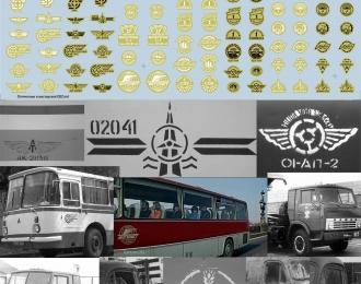 Набор декалей эмблемы автобаз автобусы и грузовики, 190х80