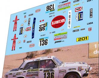 Набор декалей Волжский автомобиль 2105 №136 Dakar 1983