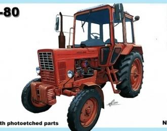 Сборная модель Советский трактор МТЗ-80 Беларусь