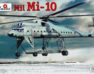 Сборная модель Советский транспортный вертолет Ми-10