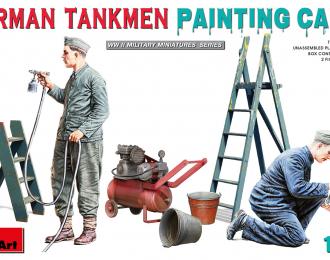 Сборная модель Немецкие Танкисты Красящие Камуфляж