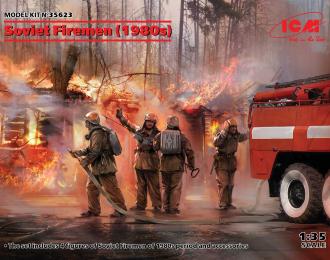 Сборная модель Фигуры, Советские пожарные (1980-е г.г.)