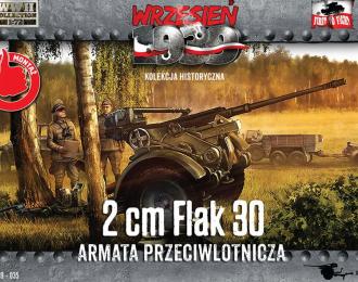 Сборная модель Немецкие зенитные 20-мм орудия Flak 30 (2 орудия).