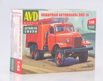 Сборная модель Пожарный автомобиль ПМЗ-16