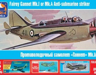 Сборная модель Британский противолодочный самолет Fairey Gannet AS.MK.1/4