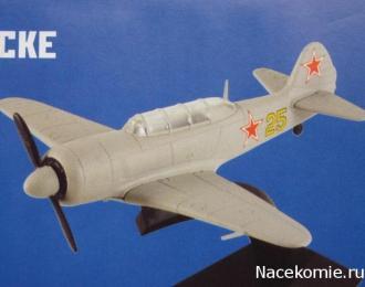 ЯК-11, Легендарые Самолеты 30