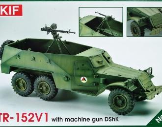 Сборная модель Бронетранспортер БТР-152В1 с ДШК
