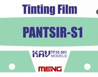 Тонировочная пленка на  Панцирь С1 (Meng)