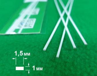 5198 ABS пластик полоса 1х1,5 мм  - длина 250 мм - 4 шт