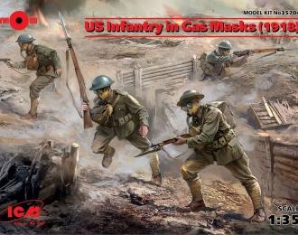 Сборная модель Пехота США в противогазах (1918 г.)
