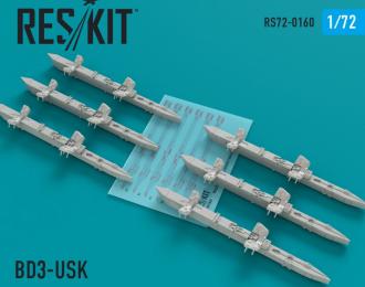 BDZ-USK Racks (Su-24/27/30/33/34/35) (6 pcs)