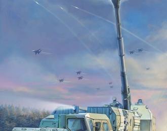 """Сборная модель Российский A222 130мм """"Берег"""""""