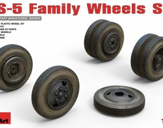 Сборная модель семейство колес для ЗИС-5