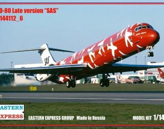 Сборная модель Авиалайнер MD-80 поздний SAS (Limited Edision)