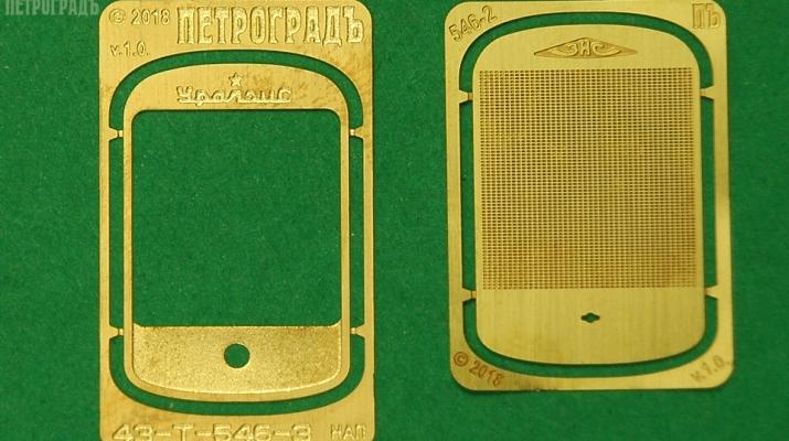 Облицовка радиатора для моделей УралЗИС (НАП)