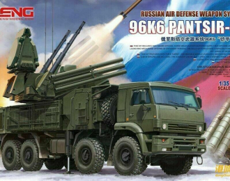 Сборная модель Russian Air Defense Weapon System 96k6 Pantsir-s1 Spot