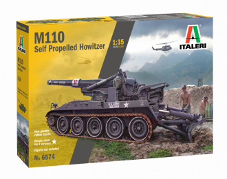 Танк M110
