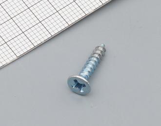Винт стопора компрессионного кольца к компрессору 1204,1209