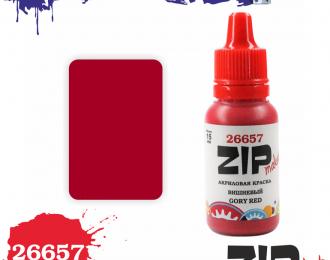 Акриловая краска ВИШНЕВЫЙ (GORY RED)