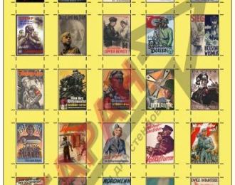 Декаль Плакаты Германии (1933-1945 гг.)