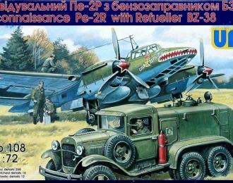Сборная модель Советский бомбардировщик Пе-2Р с бензозаправщиком Б3-38