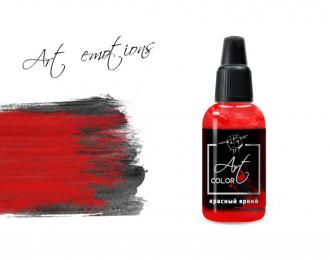 Краска акриловая Art Color Красный яркий (bright red)