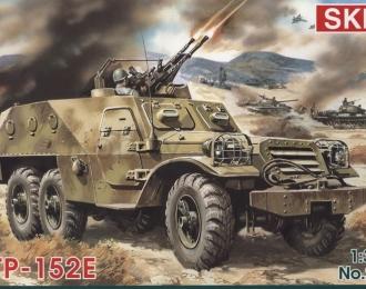 Сборная модель Бронетранспортер БТР-152Е