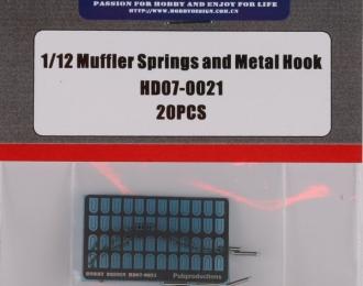 Набор для доработки Muffler Springs and Metal Hook