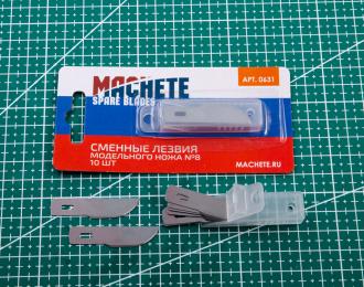 Сменное лезвие модельного ножа №8 10 шт