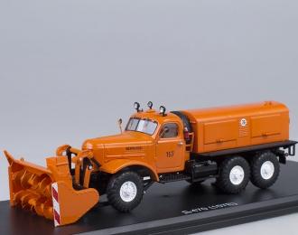 Д-470 шнекороторный снегоуборочный автомобиль (157Е), оранжевый
