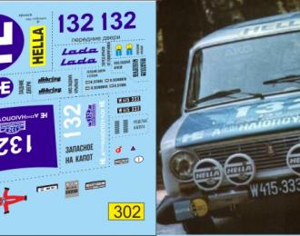 Набор декалей Волжский автомобиль 21011 №132 Rally Acropolis 1976 R.Stohl O.Schurek