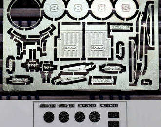 Набор для доработки модели ZIL 41045