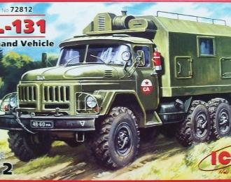 Сборная модель ZIL-131 Подвижный командный пункт