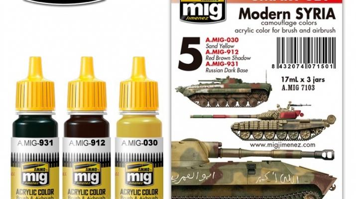 """Набор акриловых красок """"Modern Syrian Camouflage set"""" (Камуфляжисовременной Сирии)"""