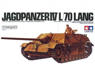 Сборная модель немецкая противотанковая САУ с 75-мм пушкой 1 фигура