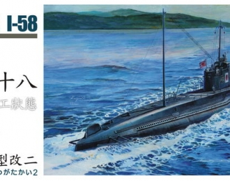 Сборная модель Японская подводная лодка  I-58