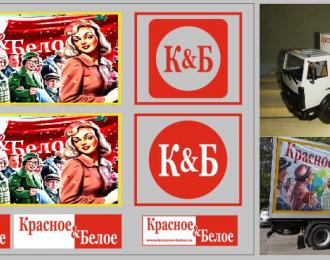 Набор декалей Фургон магазина Красное и Белое вариант 5 (200х140)
