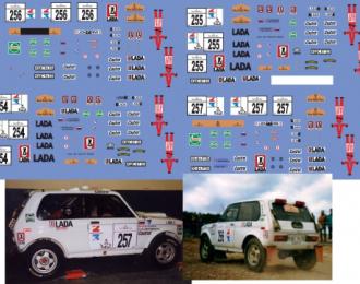 Набор декалей Волжский автомобиль Нива Дакар 1994 №254,255,256,257