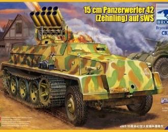 Сборная модель 15cm Panzerwerfer 42 (Zehnling) auf sWS