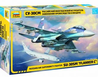 Сборная модель Российский многоцелевой истребитель завоевания превосходства в воздухе Су-30СМ