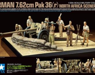 Сборная модель Немецкая пушка 7.62 cm. Pak 36 (r) африканская кампания с восемью фигурами