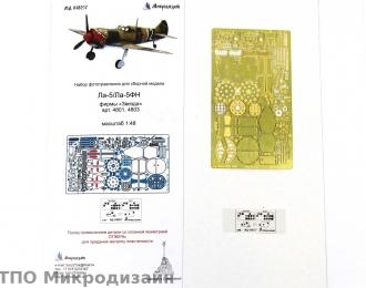 Фототравление Советский истребитель Ла-5 / Ла-5ФН