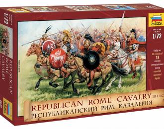 Сборная модель Республиканский рим. Кавалерия