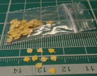 Листья для диорам Осина / береза желтый