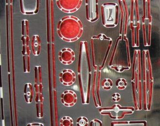 Фототравление Набор для доработки ВАЗ-2121 Нива (1:24)