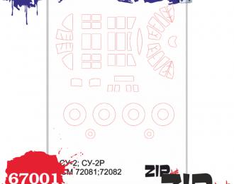 Набор масок «Су-2», (ICM)